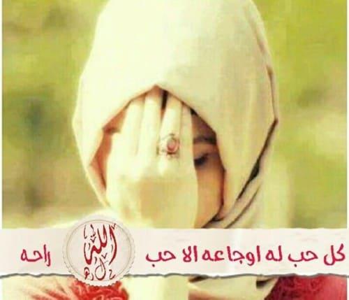 ارقام بنات في الواتس اب السعودية 2018