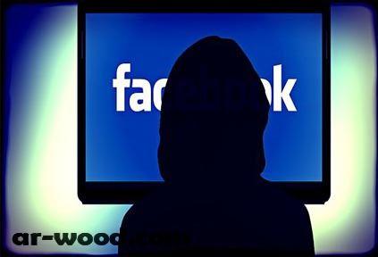 ارقام بنات هكر فيس بوك 2018 كود وثغرات اختراق حسابات فيس